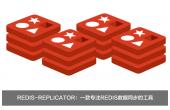 REDIS-REP.png