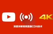 live-technology-cdn.png
