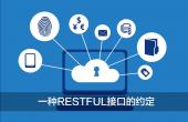 restful-api-focus.png