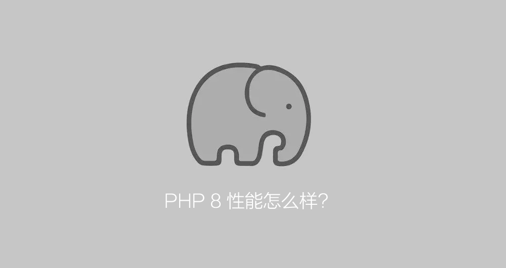 php8.png