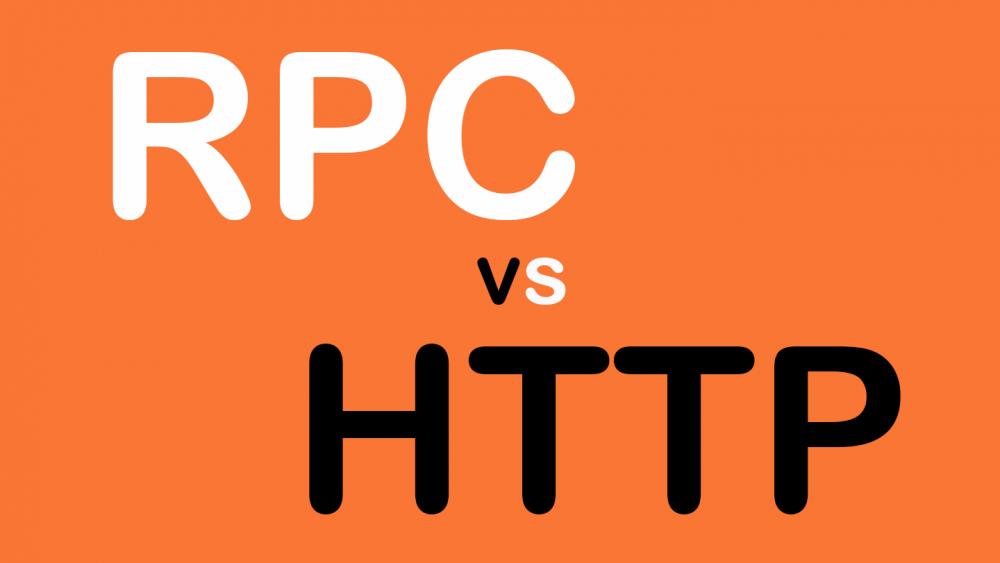 直观讲解--RPC调用和HTTP调用的区别